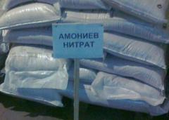 Ammonium nitric acid