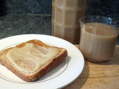 Morning tonus боза с добавка на мащерка, жълт кантарион, риган, шипка