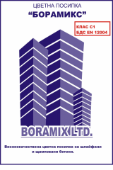 Dry cement and mineral mixtures