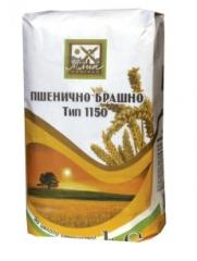 Брашно пшеничено тип 1150
