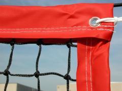 Мрежа за плажен волейбол