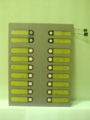 Клавиатура Quarzo 500 за кафеавтомат Saeco