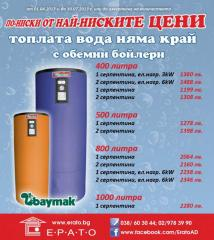 Обемни бойлери BAYMAK