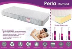 Двулицеви матраци Perla Comfort