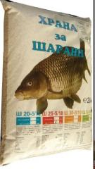 Food for pond fish
