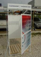 Съблекалня за плаж-алуминиева