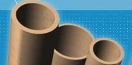 Опаковки, текстилната промишленост, полиетиленово