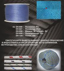 Ropes flax-hemp