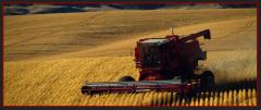 Оборудване за събиране на реколтата