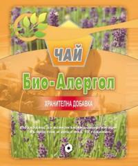 Био-Алергол - aнтиалергичен билков чай