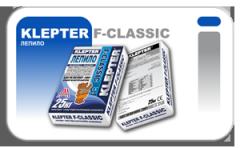 Шпакловка KLEPTER CLASSIC