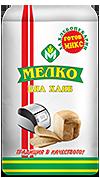 Готов микс за БЯЛ хляб Мелко за хлебопекарна