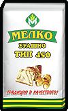 Бяло пшенично брашно за сладкарски изделия Тип 450 Мелко