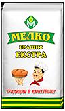 Брашно Екстра Мелко 1 кг