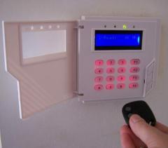 Алармена система ПУМА с вграден GSM комуникатор и клавиатура с LCD дисплей