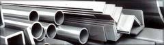 Стомамени електрозаварени водо-газопроводни тръби