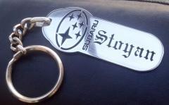 Авто ключодържатели / auto key holder