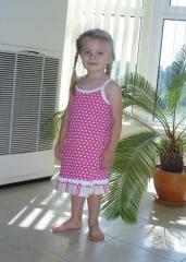 Детски пижами №2