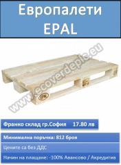 Евро Палети EPAL 17.80 лева/брой