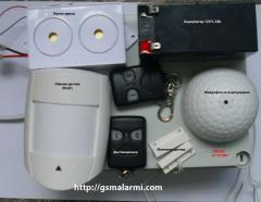 Алармени системи с гсм модул - СМ10