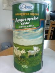 Саламурено сирене ЛУДОГОРСКО СЕЛО от козе мляко