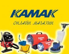 Онлайн магазин за почистваща техника КАМАК ЕООД