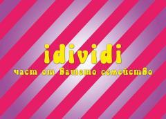 IdividiShop