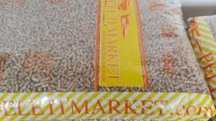 ПЕЛЕТИ от ПЕЛЕТИМАРКЕТ А1, цена 345лв само за периода 01 май – 30 юни