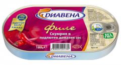 Филе скумрия в подлютен доматен сос 180 гр.