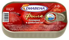 Скумрия белено филе в доматен сос 115 гр.