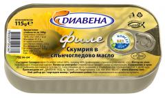 Скумрия белено филе в слънчогледово олио 115 гр.