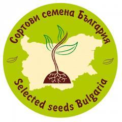 Сортови семена,препарати за растителна защита,торове,луковици за цветя, декоративни и плодни храсти, овощни дръвчета, зеленчуков разсад, разсад цветя и подправки.