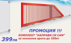 Parts and accessories for sliding gates