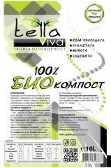 100% Компост (BIOCOMPOST) СУПЕР ФИН