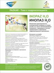 2 комп. полиуретановая мастика на водной основе Inopaz H2O