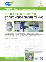2 комп. эпоксидный грунт на водной основе Epoxy Primer XL-100