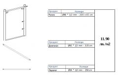 Цена на строително фасадно рамково скеле