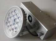 Светодиодна (LED)лампа 20W