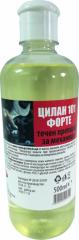 Цилан 101 Форте , препарат за измиване на силно замърсени ръце.