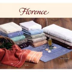 Луксозни хавлиени кърпи  FLORANCE