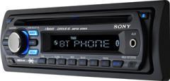 Автомобилен CD/MP-3 плейър Sony MEX-BT2600