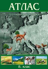 Geographic atlases