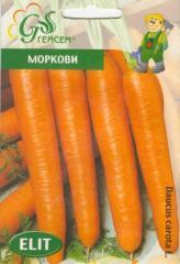 Семена моркови Карлена