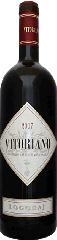 Вино Виториано