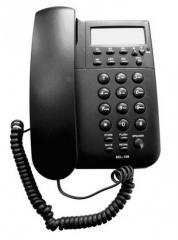 Телефон UP-90