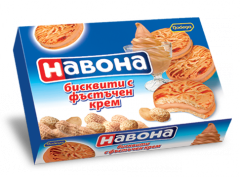 Сандвич бисквити Навона с фъстъчен крем