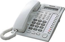 Системни апарати за аналогови телефонни системи