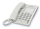 Телефонен апарат Panasonic KX-T2373
