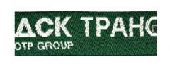 Labels textiles