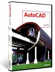 Програма AutoCAD®
